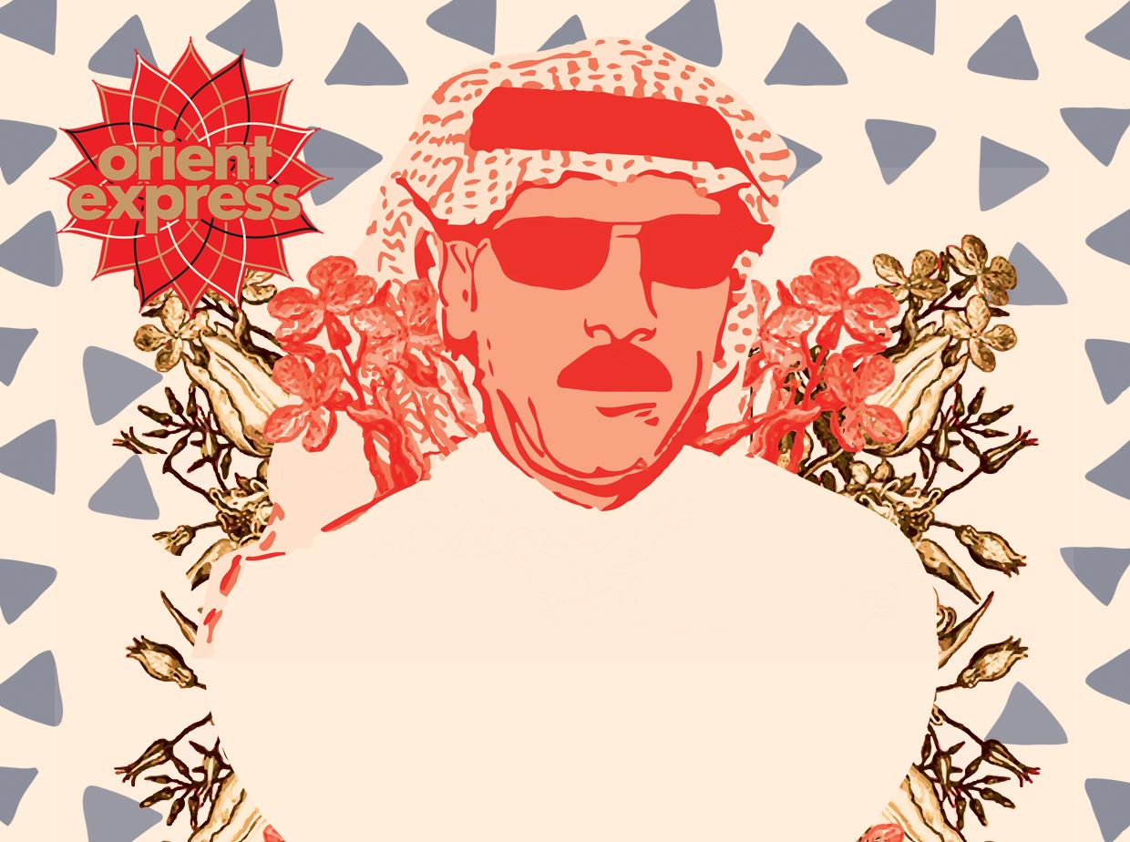 Omar Souleyman & Fortuna Records (Orient Express)